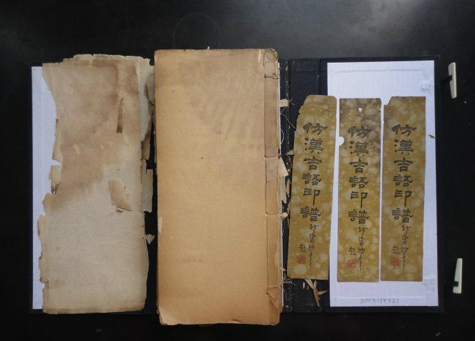 纸张酸化变黄变脆