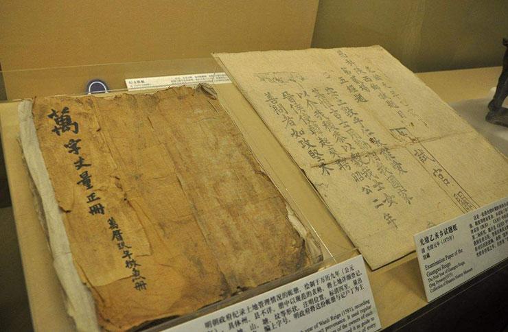 纸质文物保护